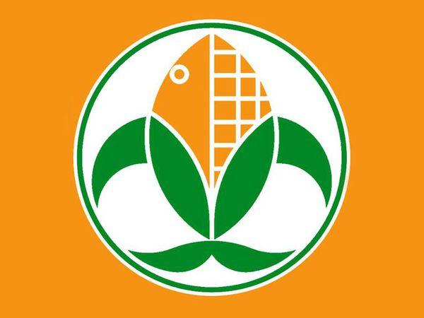 Exitum - Logo